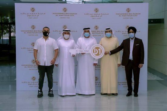Mohammed Bin Rashid Al Maktoum City – District One