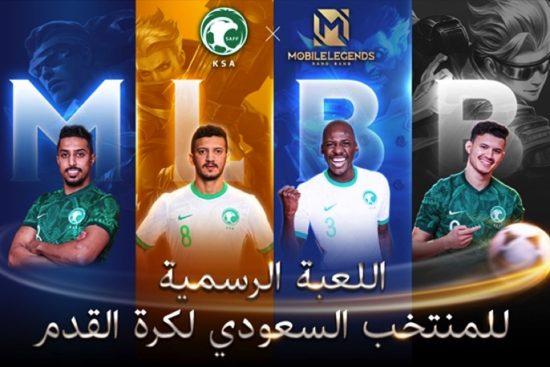 Legendary Saudi Football Stars announced to join Mobile Legends