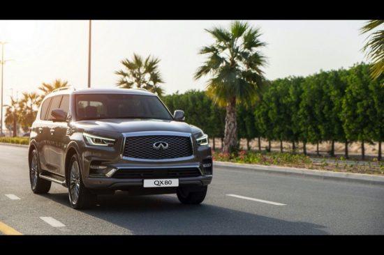 INFINITI of Arabian Automobiles offers guaranteed rewards