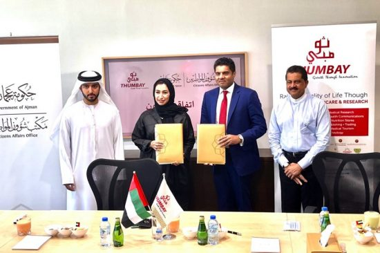 Citizen Affairs Office, Government of Ajman Signs MOU with Thumbay Group