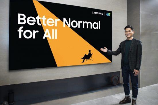 Samsung Introduces Latest Innovations