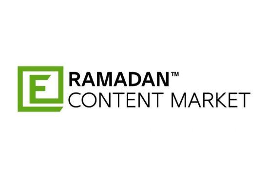 سوق المحتوى الرمضاني الإلكتروني يختتم أعماله بنجاح