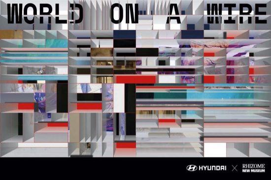 هيونداي تعرض الفن الرقمي الرائد عالميًا