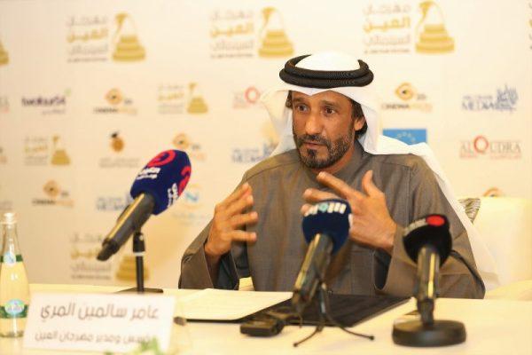Al Ain Film Festival 3rd Edition: 23rd – 27th January 2021