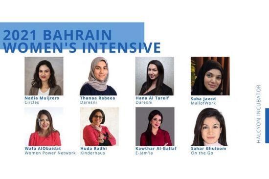 Halcyon Announces Participants in Bahrain All-Female Tech Social