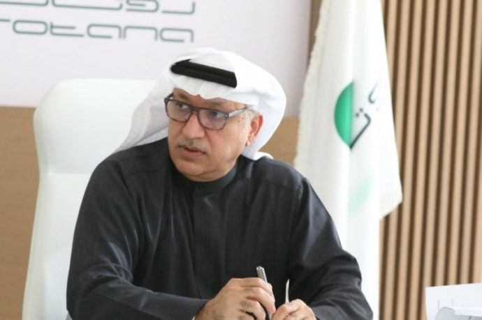 Rotana Audio Visual Appoints Choueiri Group's Digital Media Services (DMS) – Saudi Arabia, As Its Exclusive Advertising Media Representative