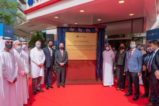 Sheikh Salem bin Abdulrahman Al Qasimi attends the renaming ceremony of Al Zahra Hospital into NMC Royal Hospital Sharjah