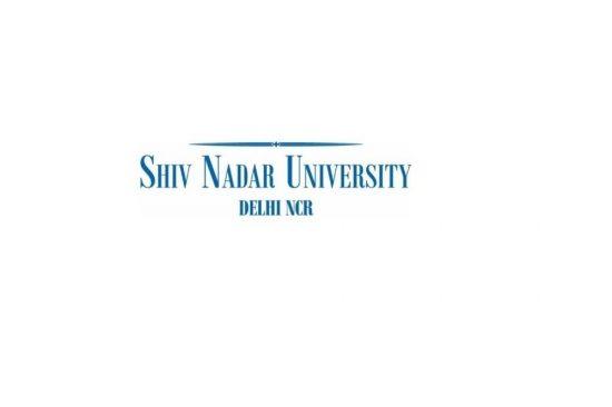 جامعة شيف نادار، دلهي إن سي آر، تحصل على تصنيف 'مؤسّسة رفيعة المستوى' من قبل حكومة الهند