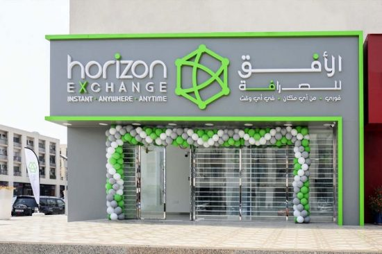 Horizon Exchange Forges Path Towards Digital Remittances
