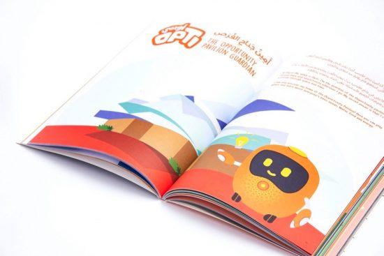 أوستن ماكولي للنشر تكشف عن كتاب أنشطة تفاعلي للأطفال