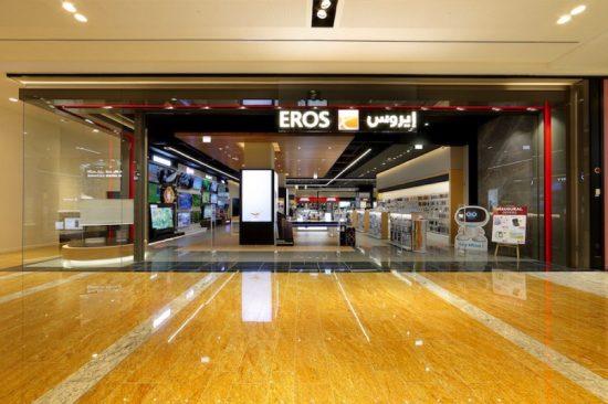 مجموعة إيروس تثري محفظة علاماتها التجارية بشراكات مع