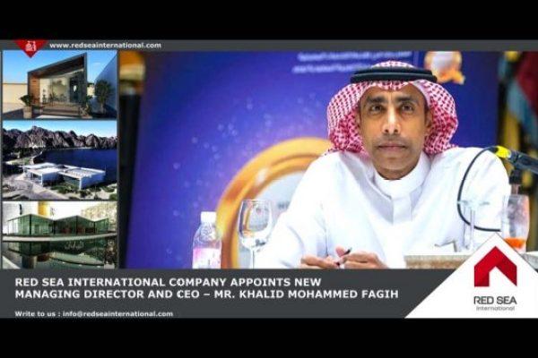Red Sea International Appoints Industry Veteran