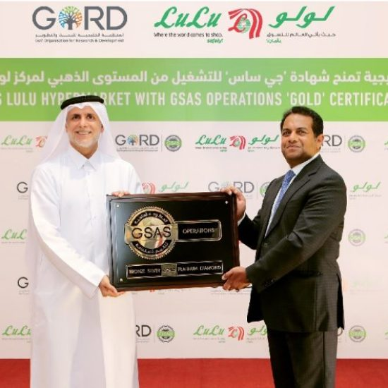 Leading retailer Lulu awarded first GSAS 'Gold' rating in MENA region for sustainable operations