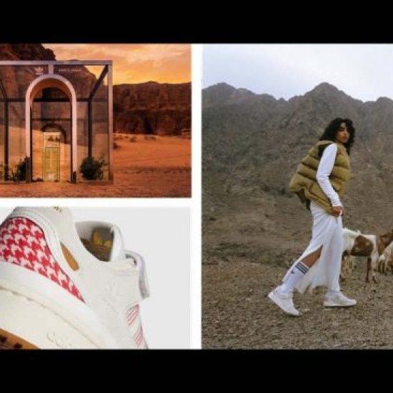 """""""أديداس أوريجينالز"""" وأروى البنوي تطلقان  حذاء """"Forum Lo Sneaker"""" حصرياً من محافظة العلا"""