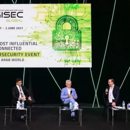 الرؤساء التنفيذيون لأمن المعلومات يرسمون استراتيجيات حماية مراكز تخزين البيانات الرقمية