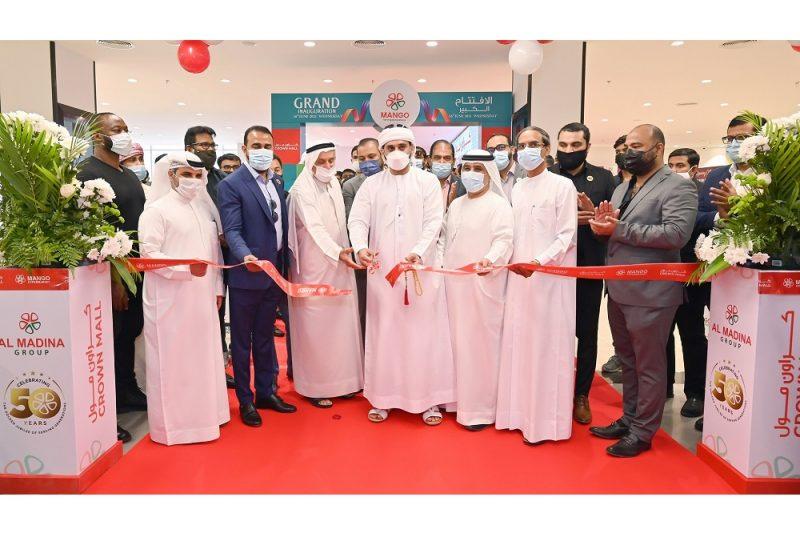 """مجموعة """"المدينة"""" تفتتح مشروعين جديدين في دبي"""