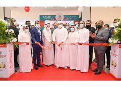 Al-Madina Group celebrates five decades of business success