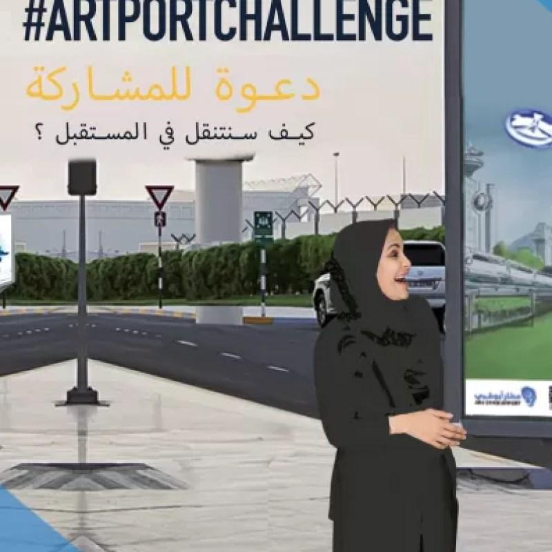 "Abu Dhabi Airports Company, the Institut français in United Arab Emirates, BB Media and JCDecaux Abu Dhabi present  ""Showcase your artwork at Abu Dhabi International Airport"""