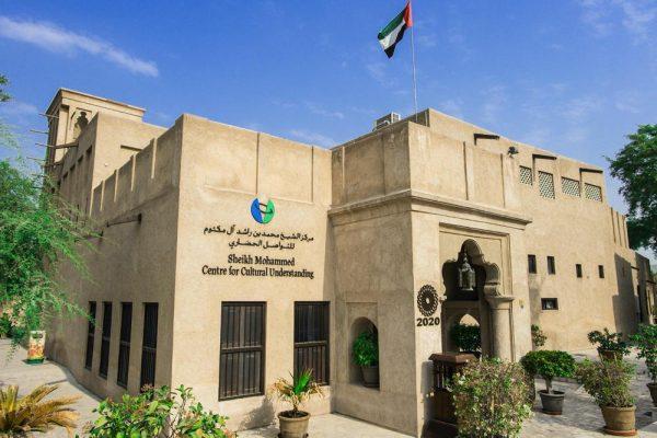 دبي تشهد احتفالات افتراضية بعيد الفطر السعيد