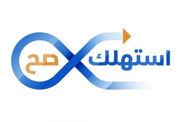 """""""استهلك صح"""" على قناة الإمارات يستعرض أهمية الترشيد الاستهلاكي"""