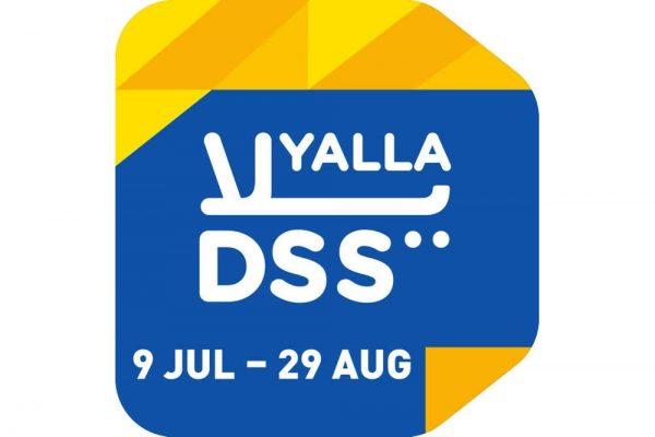 لعبة YALLA DSS تنطلق خلال مفاجآت صيف دبي