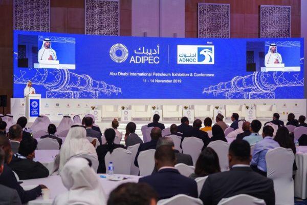 """معرض ومؤتمر أبوظبي الدولي للبترول """"أديبك""""الحدث الأضخم من نوعه"""
