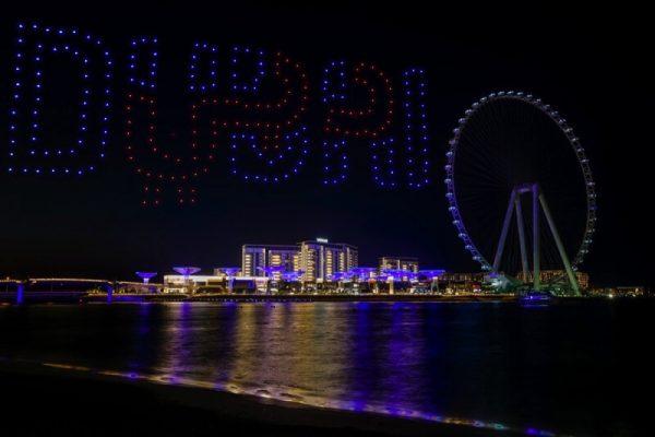 فعاليات عطلة نهاية الأسبوع في مهرجان دبي للتسوق