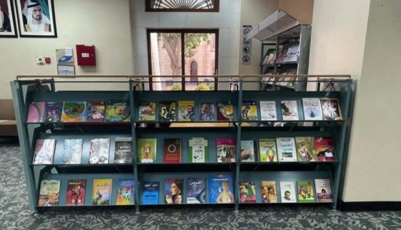 """""""دبي للثقافة"""" تطلق مبادرة """"كتابي كتابك"""" في مكتبات دبي العامة"""