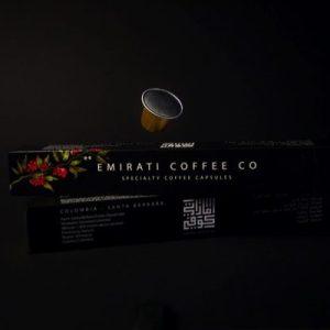 إماراتي كوفي تشهد تحولاً ملموساً في مستويات طلب المستهلكين على القهوة