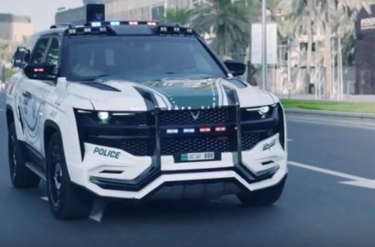 dubai police ghiath