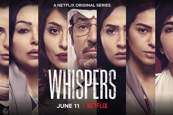 Netflix sign Saudi Arabian drama Whispers