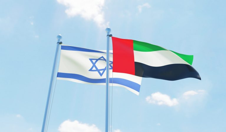 UAE signs $10bn investment fund deal with Israel