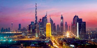 Dubai Land Department Supports 'Cityscape Global 2017'