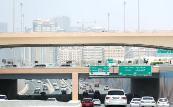 UAE weather: Dubai to see more sunshine with hazy patches