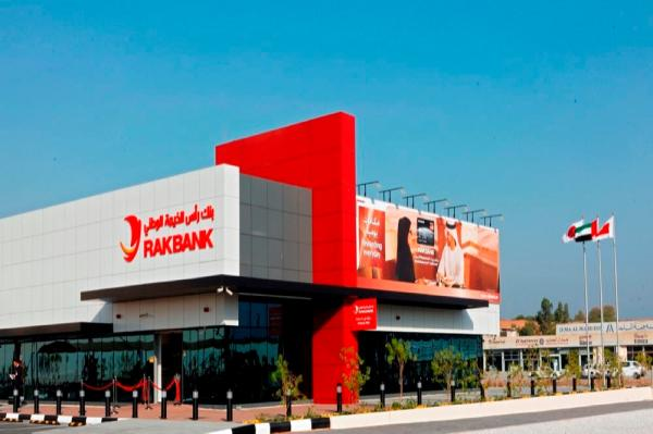 RAKBANK is the first to adopt UAE Pass registration services across all branches