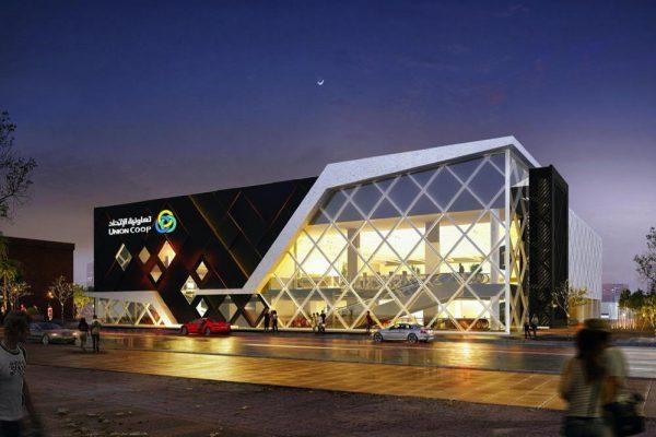 Union Coop Al Barsha – 3 Commercial Center 40% Complete