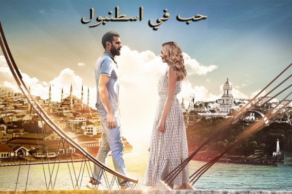 Must-see Arabic series and movies coming to OSN this May