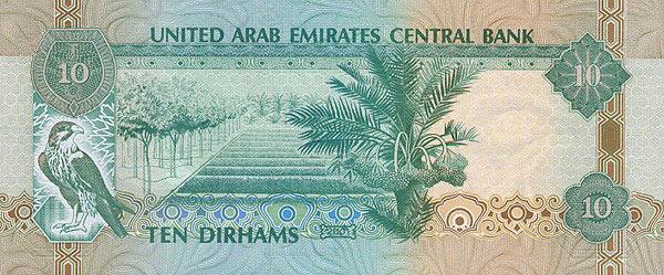 10 UAE Dirham