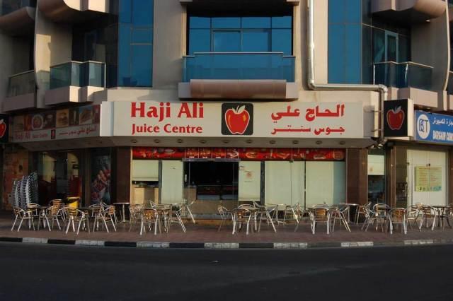 Haji Ali Juice Centre Dubai