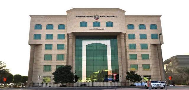 Education-in-Dubai