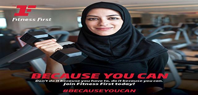 Fitness-First-Dubai