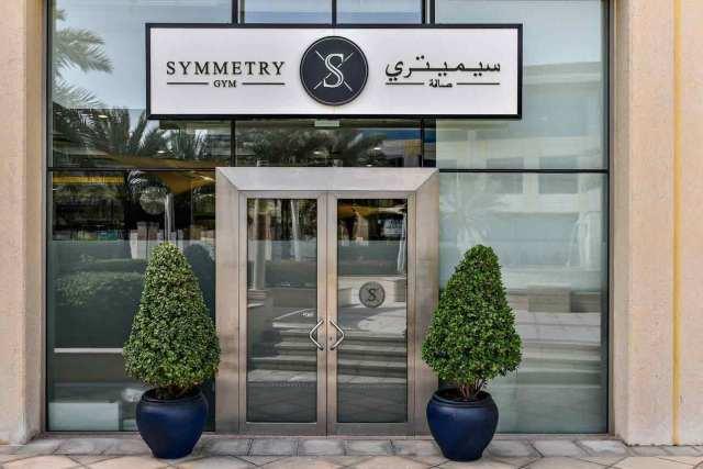 Symmetry Gym Dubai
