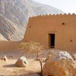 Dhayah Fort