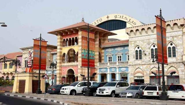 Mercato Dubai