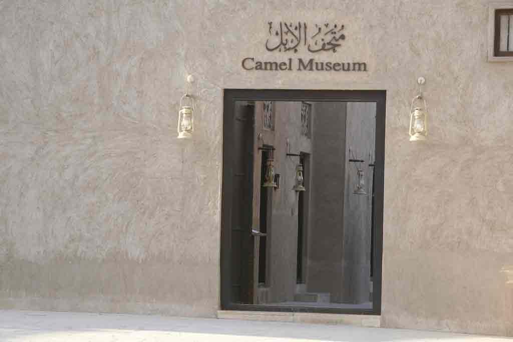Dubai museum