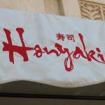 Honyaki