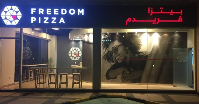 Freedom Pizza Dubai