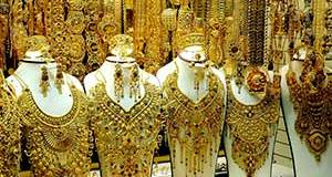 Gold Souks Featured Image