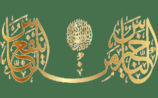 Emirati Prayer Image