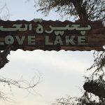 love lake in Dubai images
